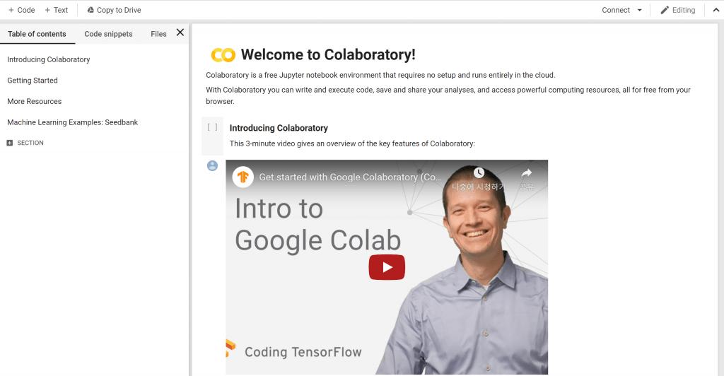 Google Colab 화면